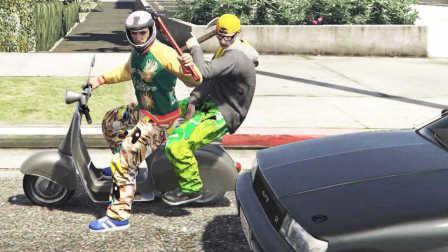 GTA5侠盗猎车5 开电瓶车街头惹事