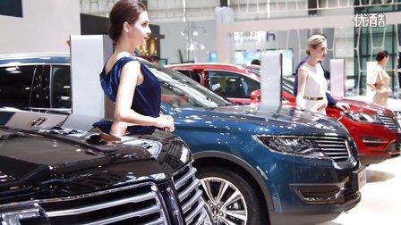 深圳国际车展 2016 林肯汽车MK系列 美模