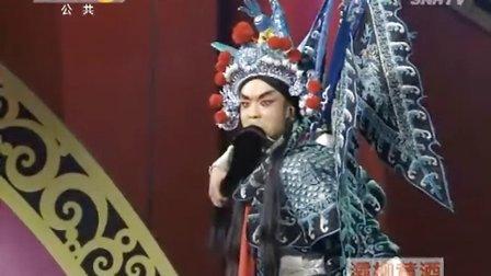 秦之声[名师高徒?师徒双选]27(咸阳何佳