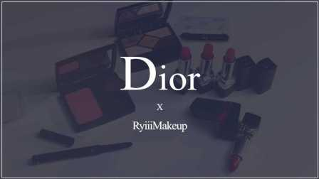 ROUGE DIOR 迪奥烈艳蓝金唇膏试色   Dior x RyiiiMakeup