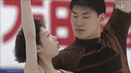 张丹 张昊 Zhang Dan & Zhang Hao - 2002 Worlds FS - Coppélia