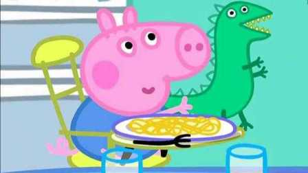 小猪佩奇做侦探,看粉红猪小妹如何帮乔治找恐龙的?