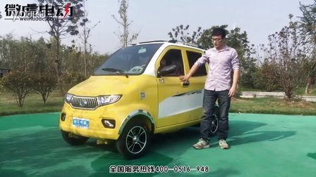 微虎电动 - 电动轿车 - 台牛电动车 - 老年代步车 - 电动四轮车