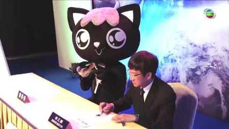 來自喵喵星的妳 - 宣傳片 02 - 地球首部跨星際台慶劇 (TVB)