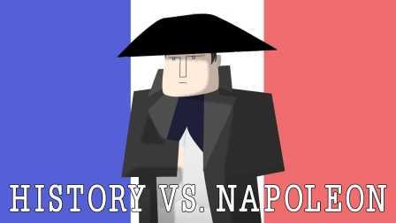 【TED-Ed】拿破仑——贤帝还是暴君?@柚子木字幕组