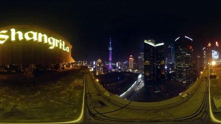 虚拟现实视频 - 香格里拉酒店