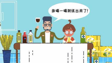 视知医学说:协和医生说,从脸红到不脸红,你的酒量真的变大了吗?