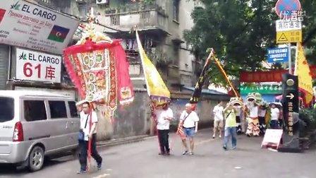 2016荔湾区西村乡庆祝张王爷宝诞-泮塘村习成堂&联义堂醒狮队传统狮出村