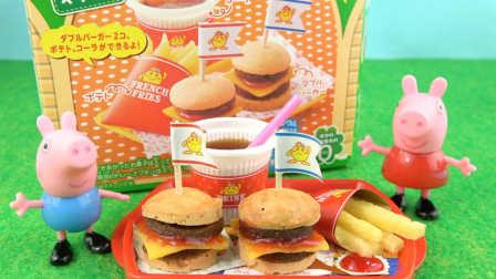 玩具益趣园 2016 日本食玩之汉堡薯条套餐 203 食玩之汉堡薯条套餐