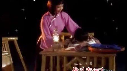 潮曲:绣红星-吴奕敏