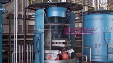 电厂发电工作流程三维仿真动画