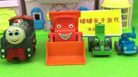 汽车总动员玩具视频 2016 巴布工程师推土机和托马斯小火车 巴布工程师推土机
