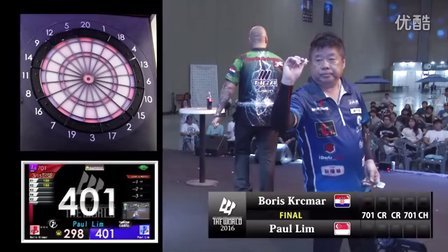 【DARTSLIVE.TV】THE WORLD 2016 STAGE 4 FINAL
