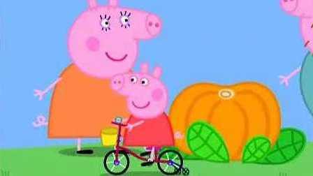 小猪佩奇骑自行车