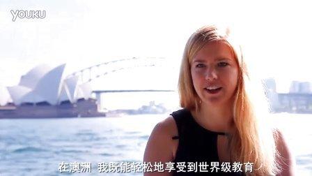 世界那么大,瑞典美眉为何偏偏选择来悉尼留学?