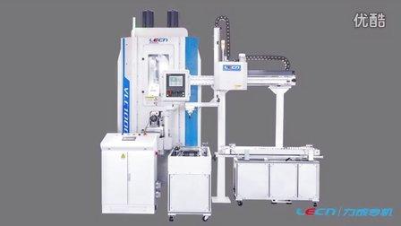 力成专机-VLC1000搓齿机单机自动化