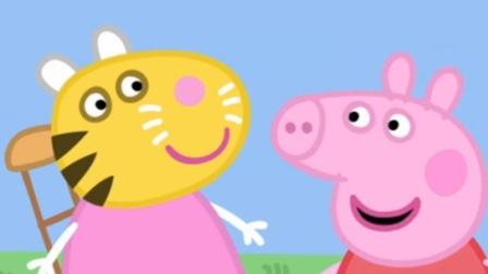 亲子早教娱乐17 宝宝巴士之地震安全小常识小猪佩奇