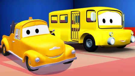 拖车汤姆 和 公交车