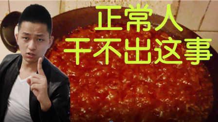 【不作会死】用五个火锅底料煮的米汤究竟好喝还是不好喝