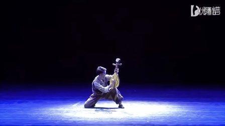 第十一届桃李杯民族民间舞男子独舞山东省文化艺术学校心爱的土琵琶