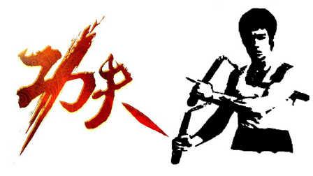 立足世界电影界之巅的中国人