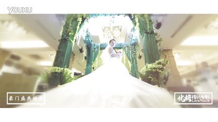 #唯美浪漫#2016.10.5 YouGe Film 刘云鹏 张琴婚礼视频#