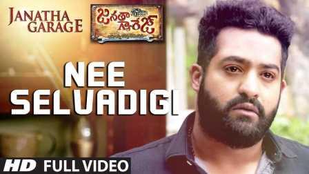 南印度电影《这些人渣欠修理》Janatha Garage 2016 歌舞 Nee Selavadigi
