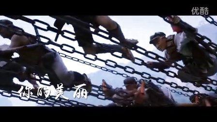 电影《勇士》主题曲