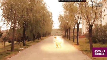 《漫步小特效05》AE基础五毛特效火焰飞人效果制作教程