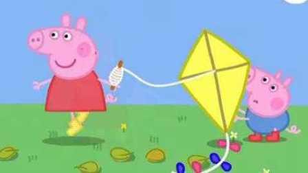 小猪佩奇放风筝趣事