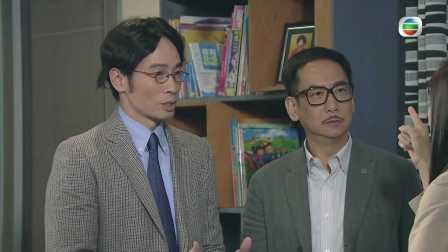 來自喵喵星的妳 - 第 05 集預告 (TVB)