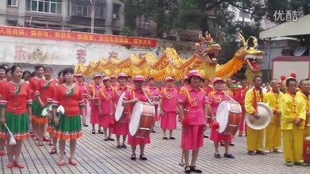 江西定南重阳节大型文体表演