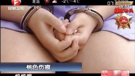 郑州郑州新密市越战老兵:法制:案例!传《陈》2016.10.20