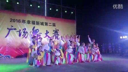 田东幸福新城第二届广场舞比赛