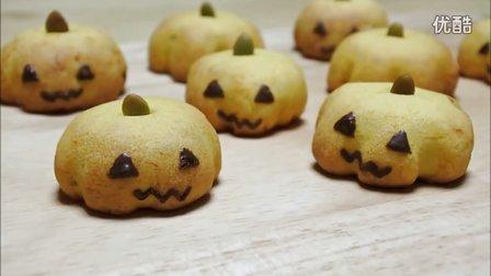 [Jennysta小吃货] 南瓜曲奇 Pumpkin Cookies