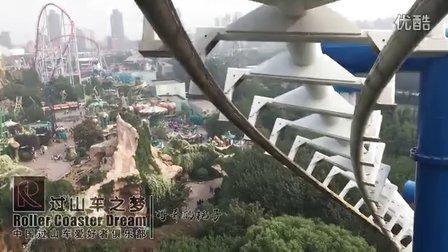 【过山车】北京欢乐谷 雪域金翅第一视角