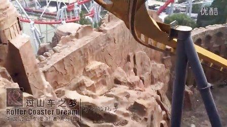 【过山车】北京欢乐谷 水晶神翼第一视角
