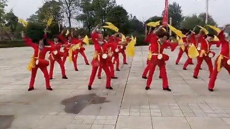 荆州市沙市区腰鼓协会2016年10月22日第四季度展示活动        荆棉队展示音乐腰鼓《大喜的日子》