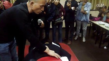 中医原始点三分钟调理腰疼下蹲困难案例