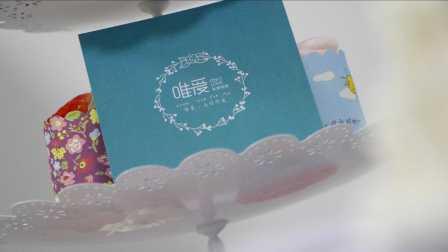 福州唯爱私房烘焙 宣传片 蛋糕 甜品 面包 唯爱 广告视频 by斯太尔娃 蛋糕屋
