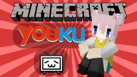 Minecraft——十次脑残评论翻拍!