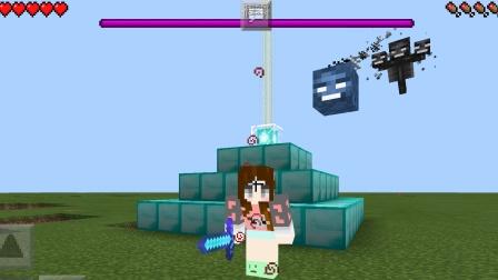 我的世界pe雨文《0.16正式版》 信标凋零 雨文姐姐小本解说 籽岷五歌大橙子逍遥小枫奇怪君XY小源游戏视频实况 手机版MC动画Minecraft pe方块学园