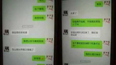 王宝强亲子出庭提交证据 马蓉宋喆同居聊天记录曝光