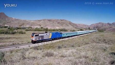 【哈萨克斯坦国铁】TEP33A-0001 , 0002 TE33A客运版