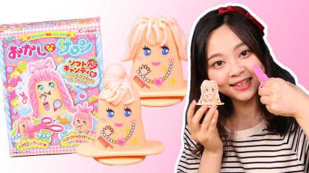 小伶玩具 跟着小伶姐姐玩食玩 特辑 14 好玩又好吃的日本食玩之糖果拇指姑娘! 日本食玩之糖果拇指姑娘!