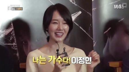 李贞贤-韩国电影《Split》采访报道.SBS.接触!电影世界.161022