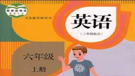 小学英语听记软件使用及下载方法