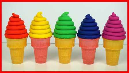 奇趣蛋 惊喜蛋 2016 彩虹冰淇淋杯奇趣蛋的玩具游戏