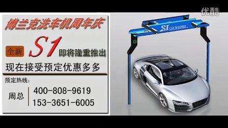 我爱发明电脑洗车机厂家 杭州电脑洗车机价格