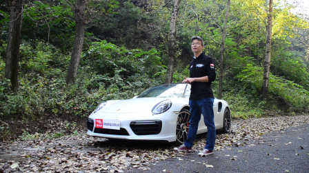 ams车评网 保时捷911 Turbo:它让我着迷,不是因为快